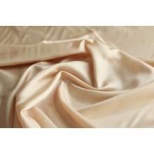 Подкладочная  ткань,  цвет бежево-персиковый