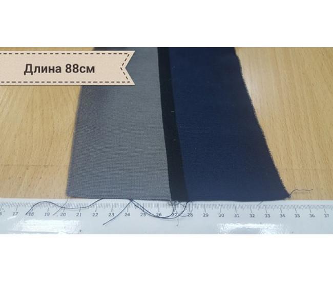 Серо-синий подвяз в черную полоску. Остаток 5шт