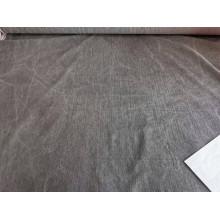 Вареная джинса   цвет серый теплый