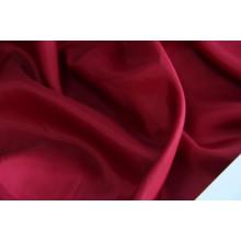 Подкладочная  ткань,  цвет малиновый