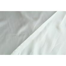 Подкладочная  ткань.   Цвет белый.
