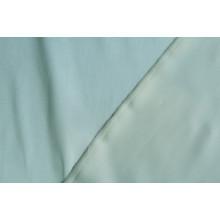 Подкладочная  ткань.   Цвет серовато-голубой.